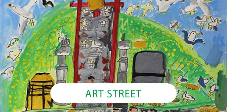 ART STREET アートストリート